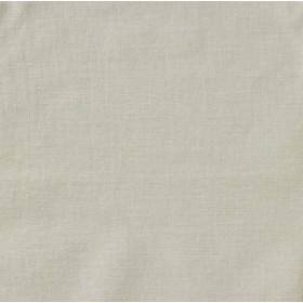 Tissu Nobilis Collection Veloutine - Beige 140 cm - Tissus ameublement