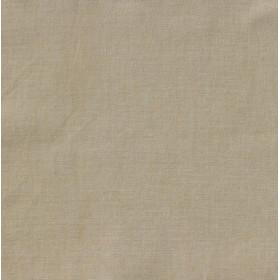 Tissu Nobilis Collection Veloutine - Dune 140 cm - Tissus ameublement