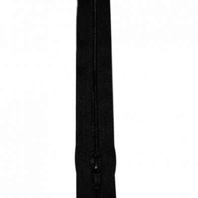 Fermeture à glissière noir 5 mm, le mètre - Mercerie
