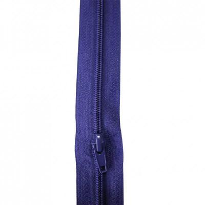 Fermeture à glissière bleu violet 5 mm, le mètre