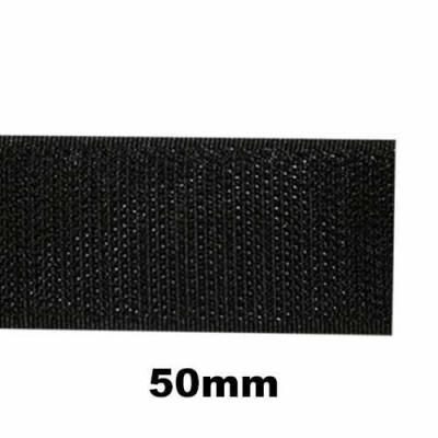 Bande auto-agrippante à coudre partie crochet 50mm - 1m