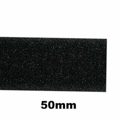 Bande auto-agrippante à coudre partie velours 50mm - 1m