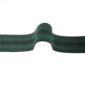 Sangle élastique GW4 - 70 mm, le mètre - Fournitures tapissier