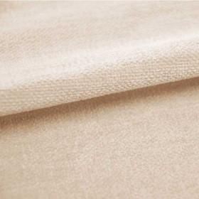 Tissu Casal - Collection Amara - Paille - 140 cm - Tissus ameublement