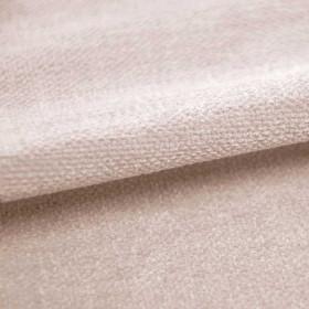 Tissu Casal - Collection Amara - Ficelle - 140 cm - Tissus ameublement