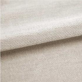 Tissu Casal - Collection Amara - Perle - 140 cm - Tissus ameublement