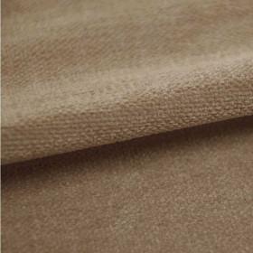 Tissu Casal - Collection Amara - Muscade - 140 cm - Tissus ameublement