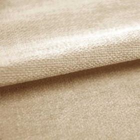 Tissu Casal - Collection Amara - Mastic - 140 cm - Tissus ameublement