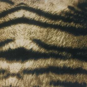 Froca - Safari 07 Jaguar, au mètre - Tissus ameublement