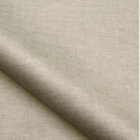Tissu velours NOBILIS - Collection Milo - Gris Perle - 140 cm - Tissus ameublement